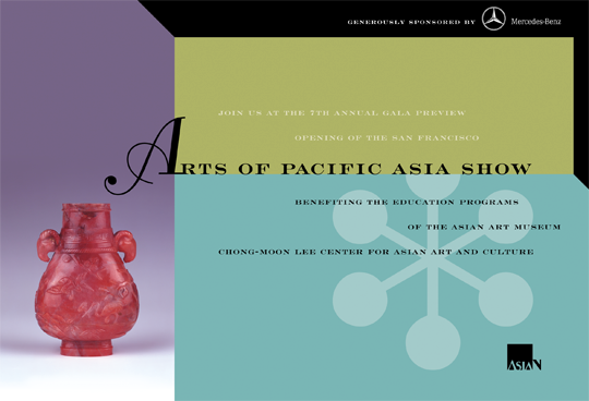 Arts of Pacific Asia gala invitation
